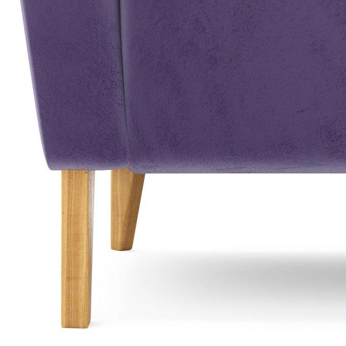 Двухместный диван Miami lux фиолетового цвета