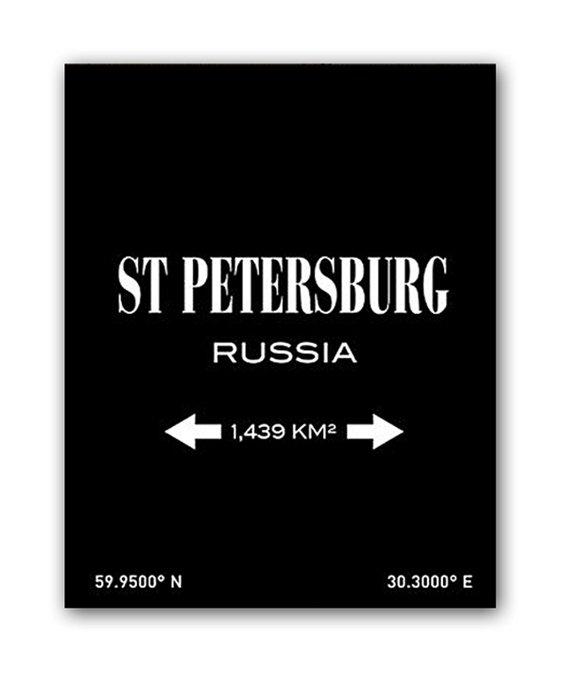 """Постер """"St.Petersburg """""""