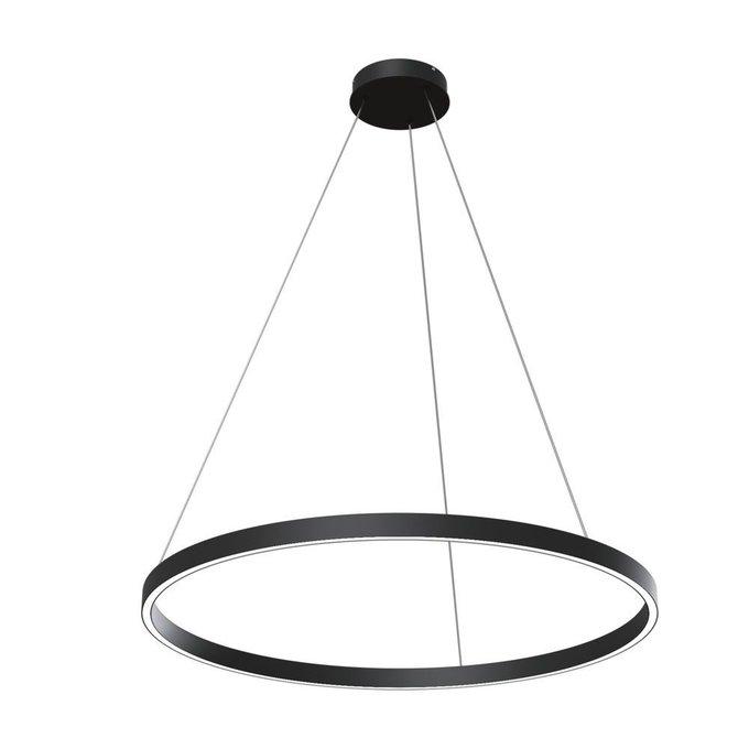 Подвесной светильник Rim из алюминия