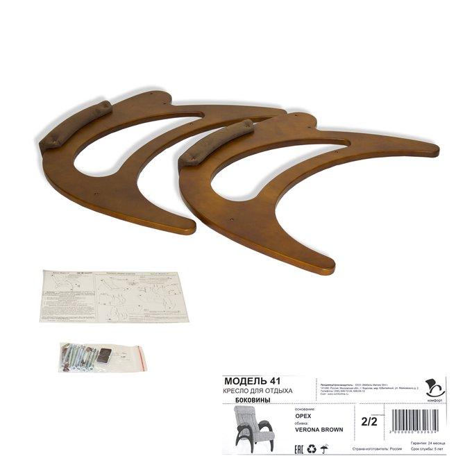 Кресло для отдыха Комфорт 41 (б/л)