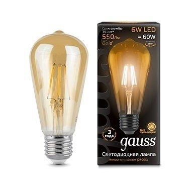 Лампа светодиодная Filament Golden золотого цвета