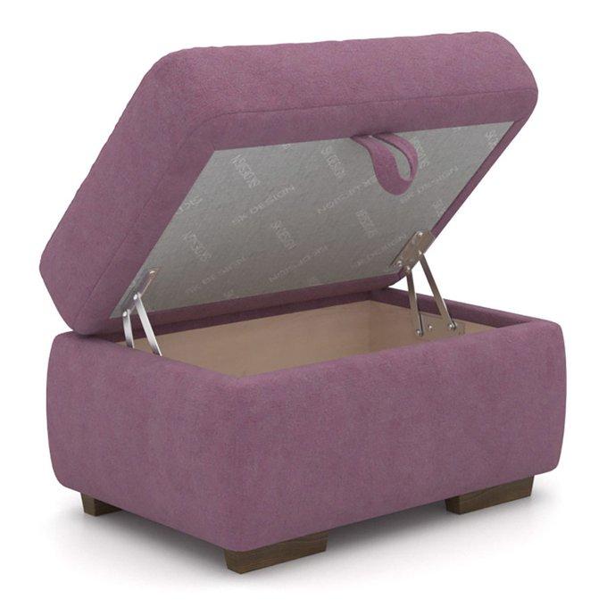 Пуф Morti MT с ящиком сиреневого цвета