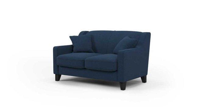 Диван Halston ST двухместный темно-синий