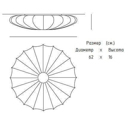 Потолочный светильник Sun с текстильным рассеивателем