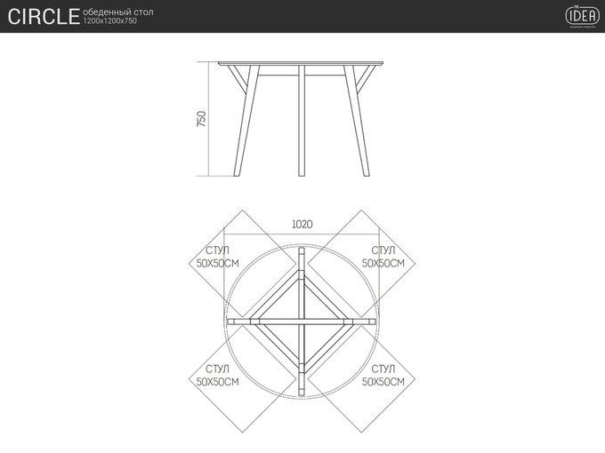 Обеденный стол Circle натуральный дуб / тёмный кобальт