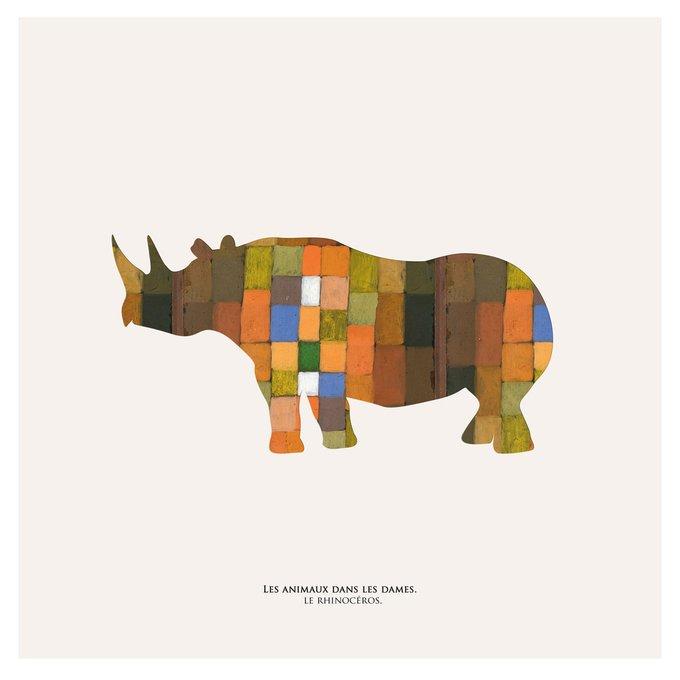 Картина (репродукция, постер): Носорог в шашках