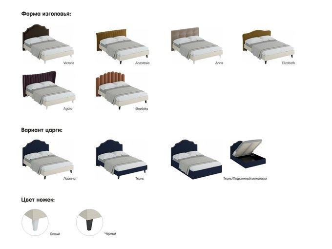 Кровать Princess бежевого цвета 120х200