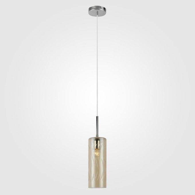Подвесной светильник Pablo с плафоном из стекла