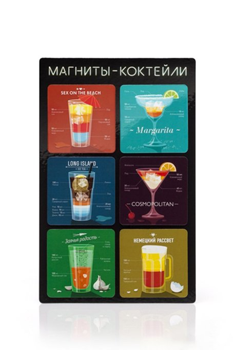 Набор магнитов Melompo cocktail 6 шт.