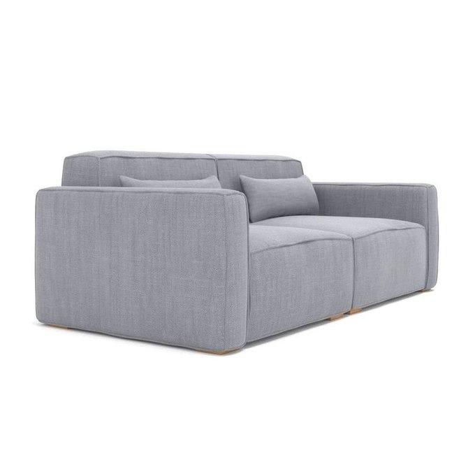 Двухместный диван Cubus серый