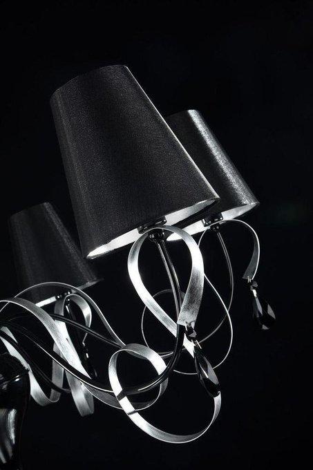 Подвесная люстра MAYTONI Intreccio с черными абажурами