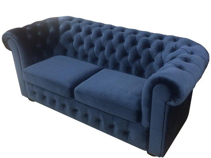 Трехместный диван Бергамо L синего цвета