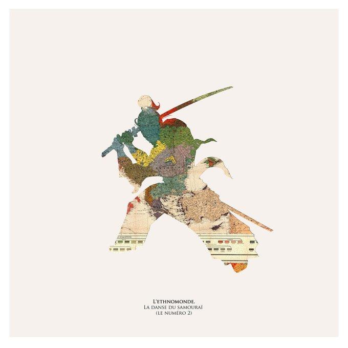 "Картина ""Танец самурая, номер 2"""