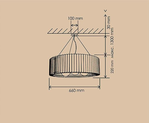 Подвесной светильник Ротор открытый