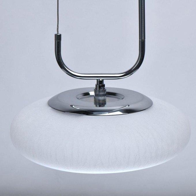Подвесной светодиодный светильник Ауксис с белым плафоном