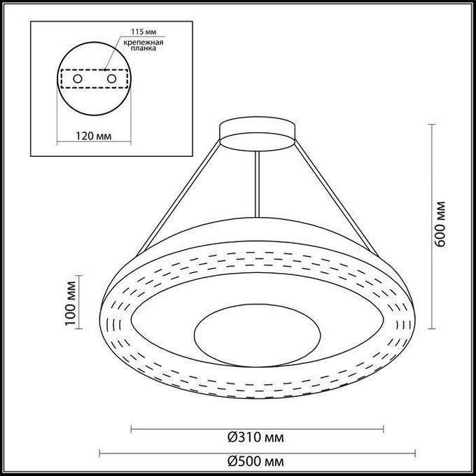Подвесной светодиодный светильник Benso белого цвета