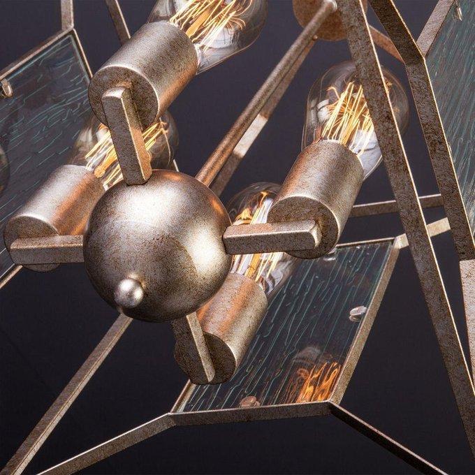 Подвесная люстра Cubo со стеклянным плафоном