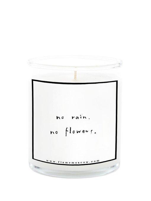 Ароматическая свеча No rain = no flowers из 100% кокосового воска