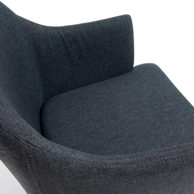 Обеденный стул Danai темно-серый