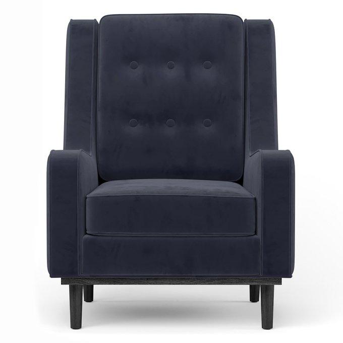 Кресло Scott синего цвета