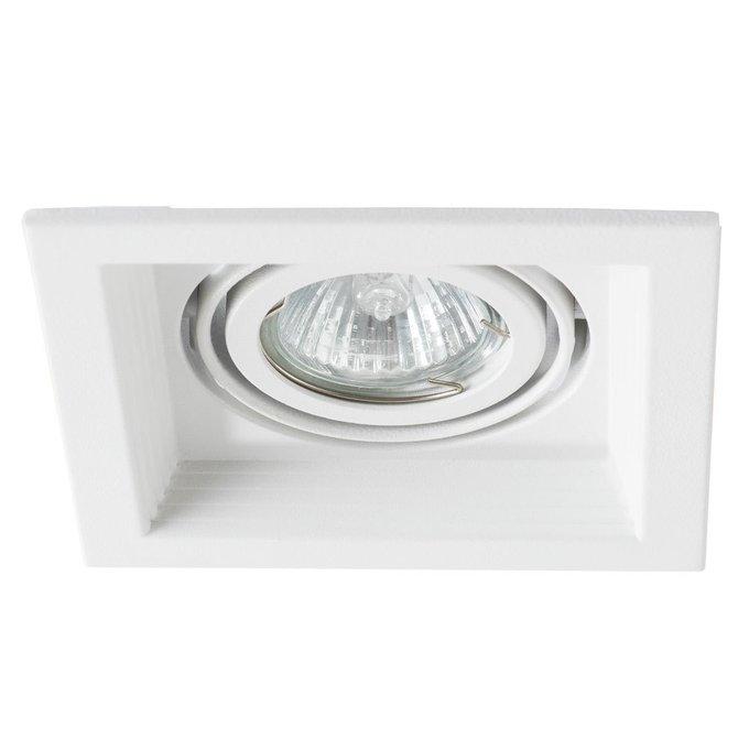 Встраиваемый светильник из металла белого цвета
