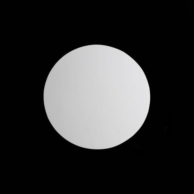 Настенный светодиодный светильник Aureo белого цвета