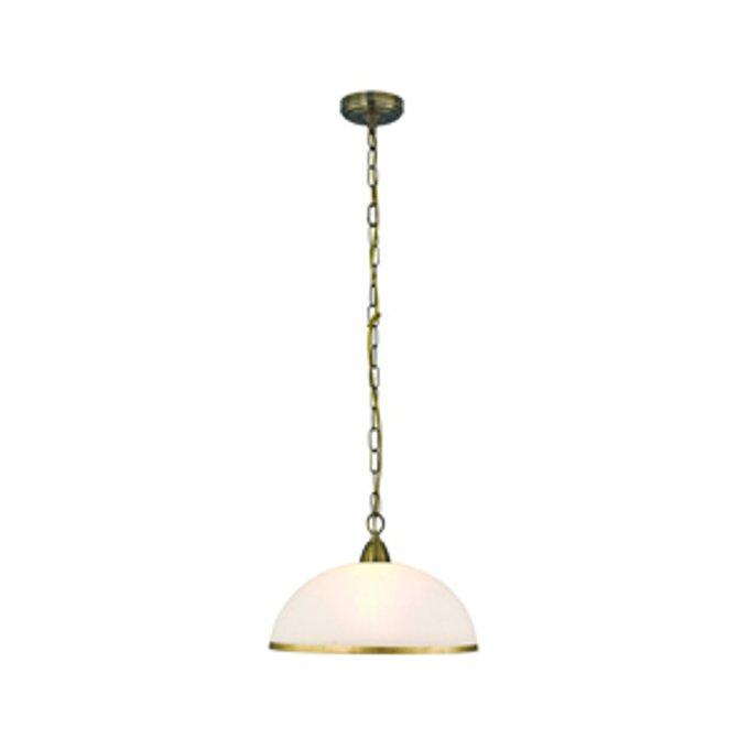 Подвесной светильник Rondo