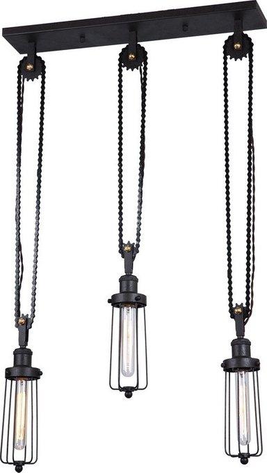 Подвесной светильник LUSSOLE SUSSY