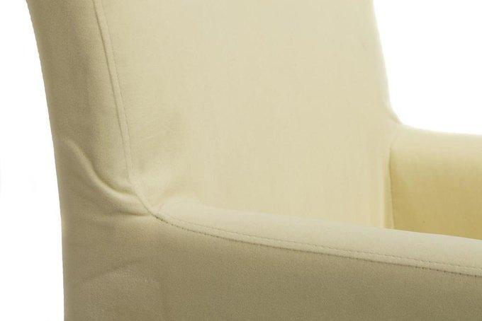 Кресло Molly молочного цвета