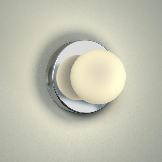 Настенный светильник Brazos с белым плафоном
