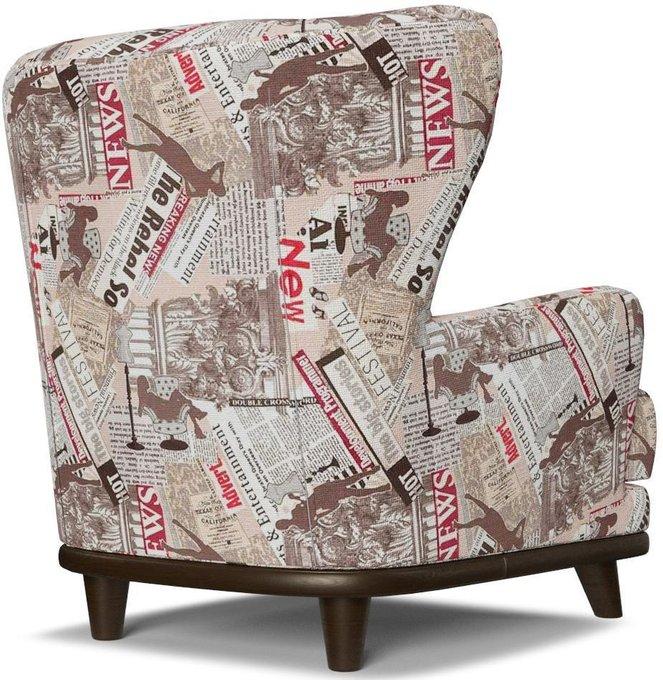Кресло Роберт Pressa бежево-коричневого цвета