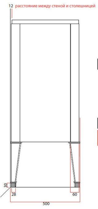 Комод высокий Salerno с пятью выдвижными ящиками