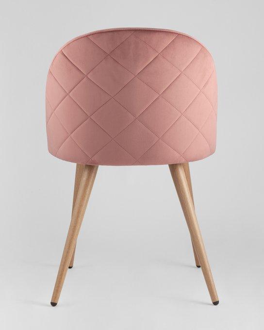 Стул Лион розового цвета