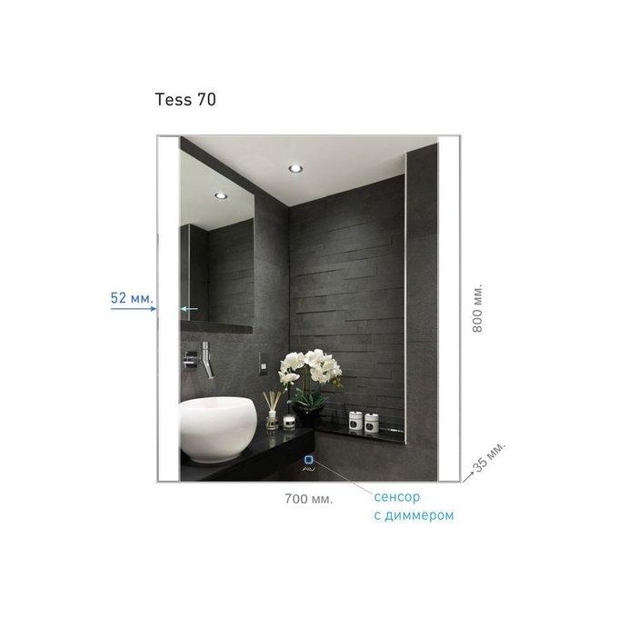 Настенное зеркало Tess с LED подсветкой