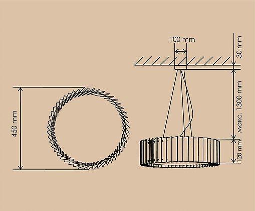 Подвесной светильник Ротор