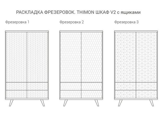 Шкаф Thimon v2 серого цвета