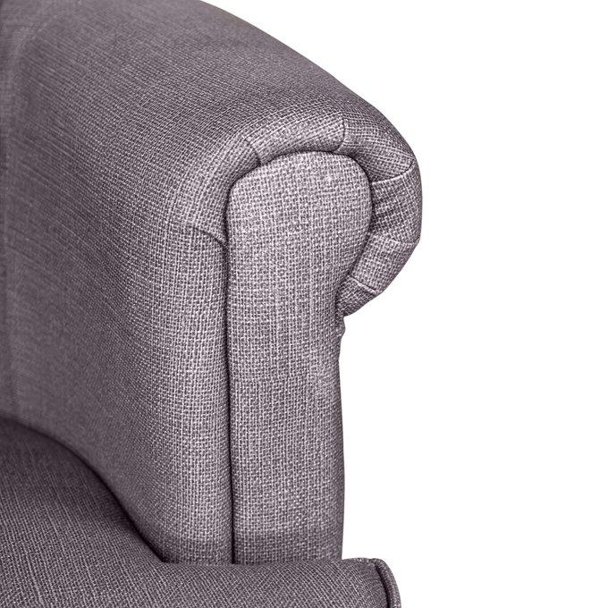 Кресло Charlotte Bronte Серого цвета