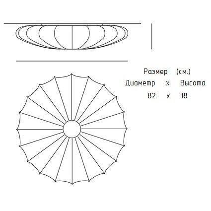 Потолочный светильник Sun с тканевым рассеивателем