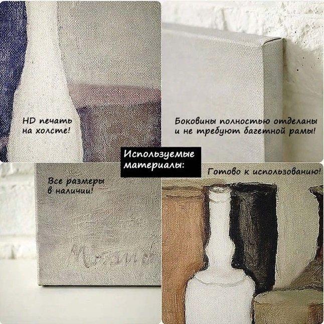 Картина Color composition 1964 г.  Эрнст Метер-Боргстром