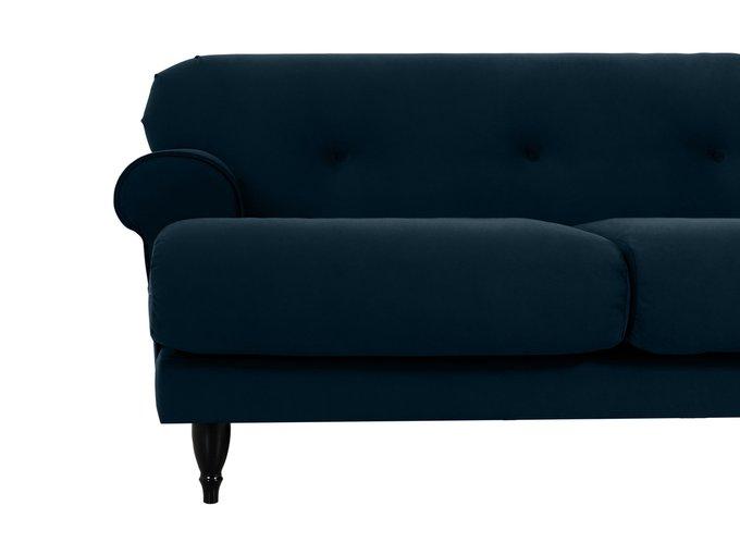Двухместный диван Italia темно-синего цвета