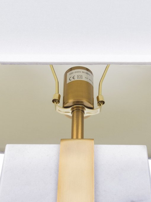 Настольная лампа Kingston с белым абажуром