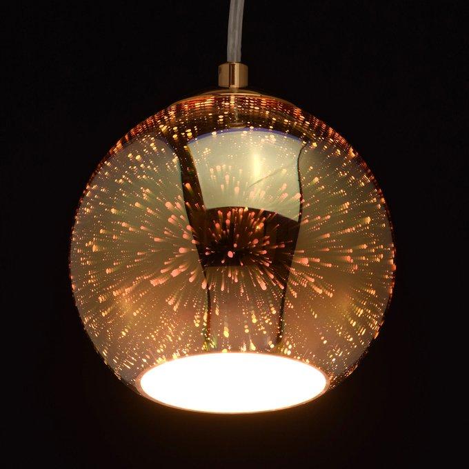 """Подвесной светильник RegenBogen Life """"Фрайталь"""""""