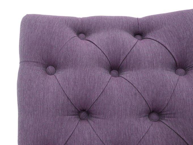 Кресло Benson фиолетового цвета