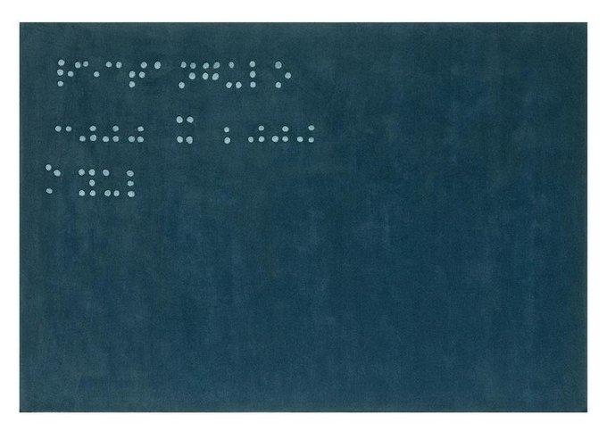 Ковер NOW CARPETS Braille 200х150 см