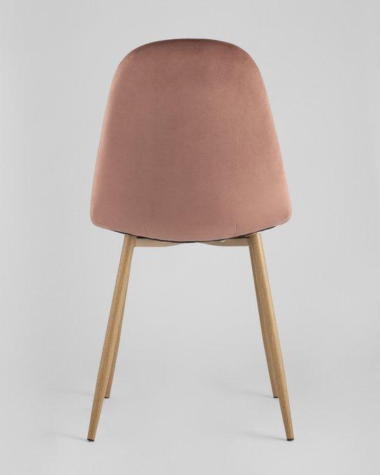 Стул Валенсия пыльного розового цвета