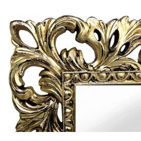 Напольное Зеркало в раме из композита