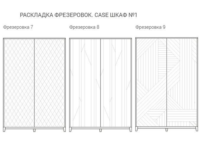 Шкаф Case осветлённый дуб / серый шёлк