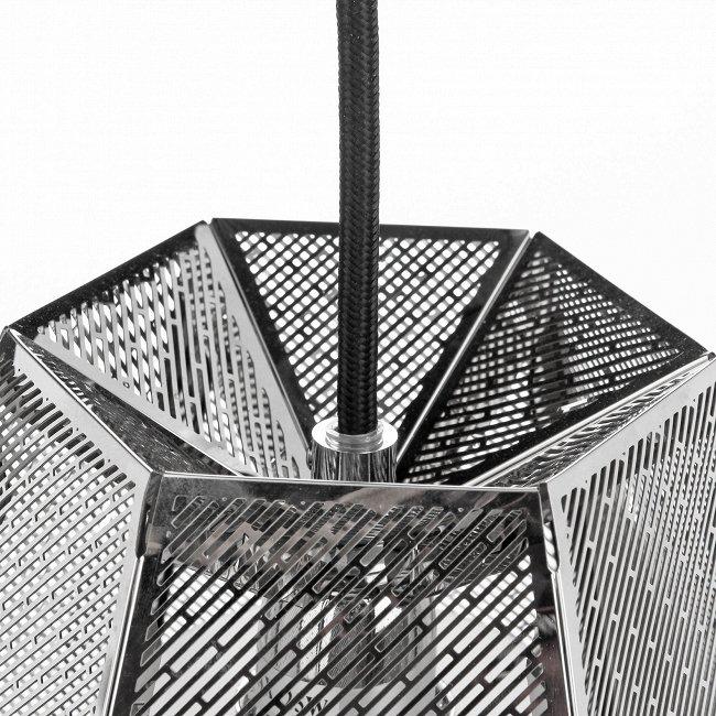 Подвесной светильник Elliot
