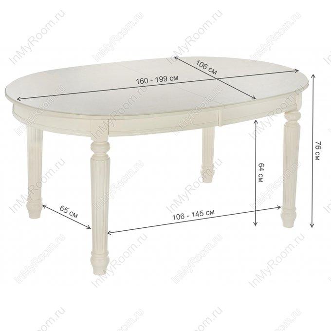 Обеденный раскладной стол Fiona белого цвета