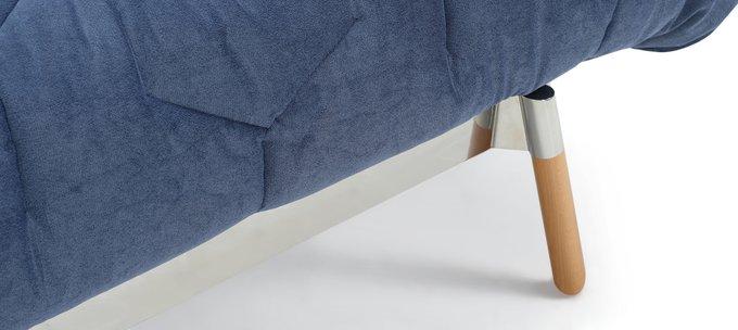 Кресло-кровать АРТЕС Аэро Хром синего цвета